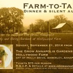 Farm to Table invitation 4